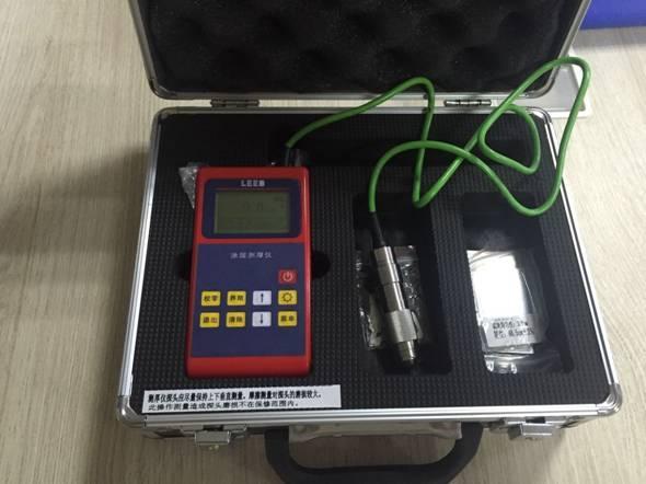 LEEB手持膜厚测试仪套件