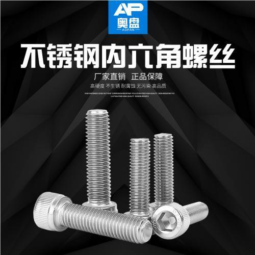 奥氏体不锈钢的低温硬化处理