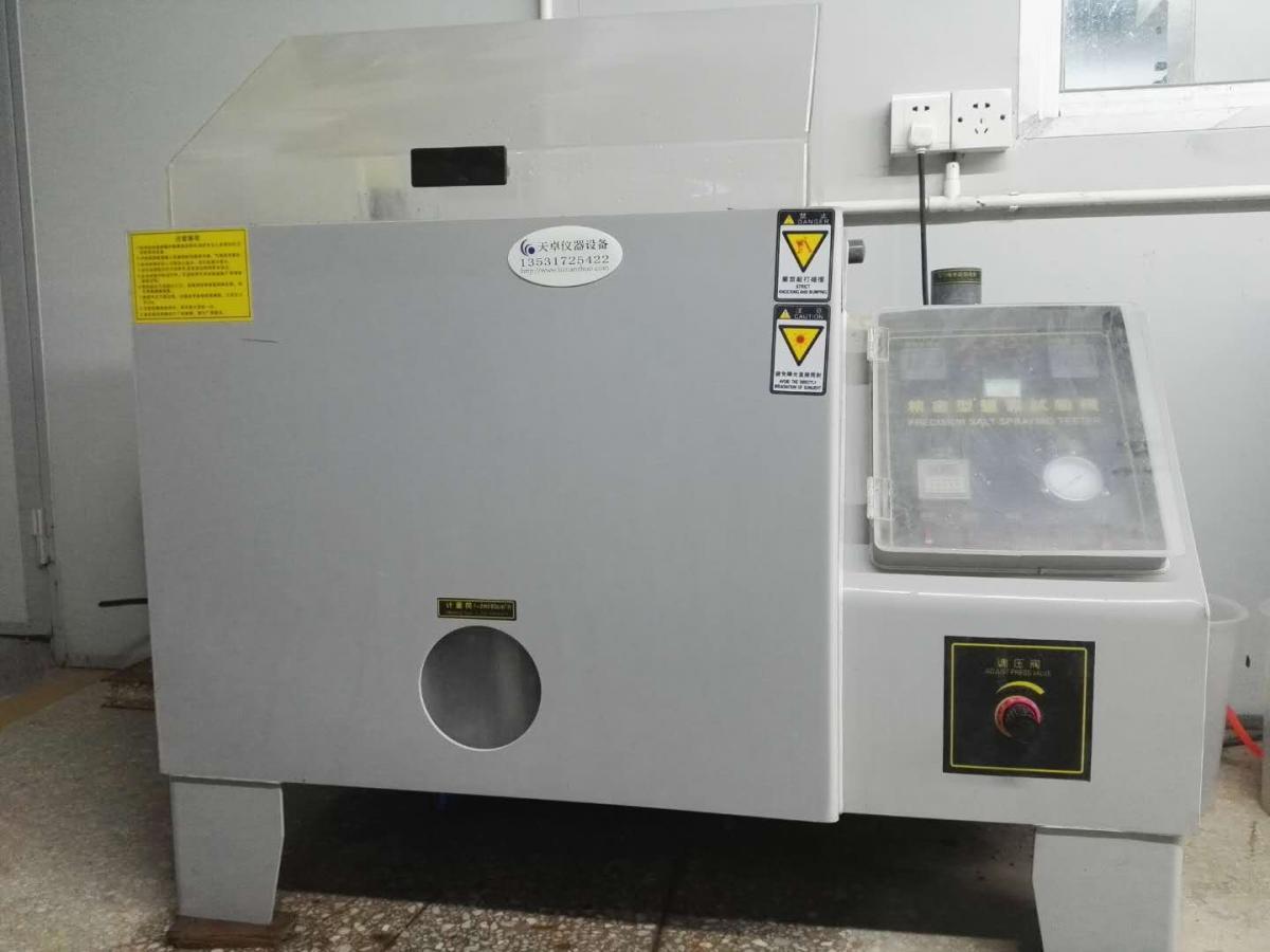 检测设备--盐雾试验机1