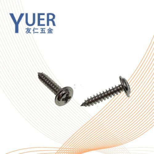 0211 精密机械用紧固件尖尾自攻螺钉 DIN 968