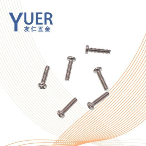0274 精密机械用紧固件十字槽盘头螺钉 镍 JIS B1111