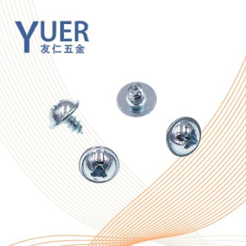 0208 精密机械用紧固件十字槽圆头带介自攻钉 彩锌 DIN 968