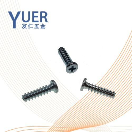 0616 精密机械用紧固件十字槽盘头自攻锁紧螺钉 白锌  GB /T6560
