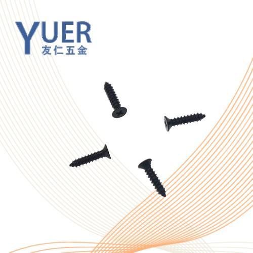 精密机械用紧固件十字槽沉头螺钉 黑锌 GB /T13806.1