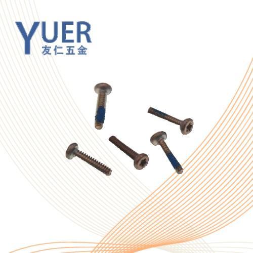 0706 精密机械用紧固件梅花槽螺钉 金色 MS 五角星特 ISO 14583