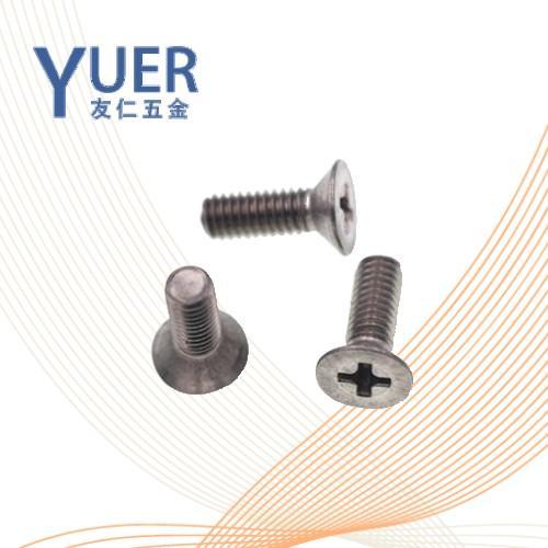 0150 精密机械用紧固件十字槽沉头螺钉 GB /T13806.1