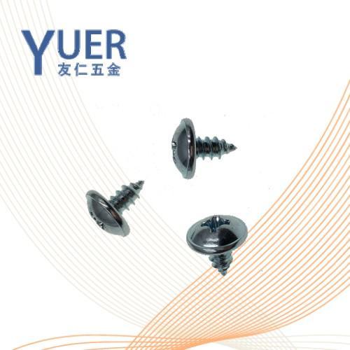 0166  精密机械用紧固件十字槽螺钉 V头尖尾 DIN 968