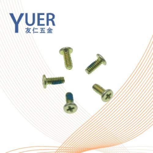 0567 精密机械用紧固件十字槽盘头螺钉 黄绿锌 JIS B1111