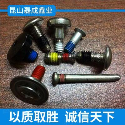 定制十字平头机牙防松螺防松点胶耐落运动器材微型螺丝钉点胶螺丝