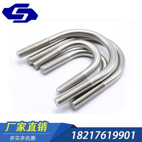 DIN3570 碳钢 u型螺栓 u型丝 u型栓