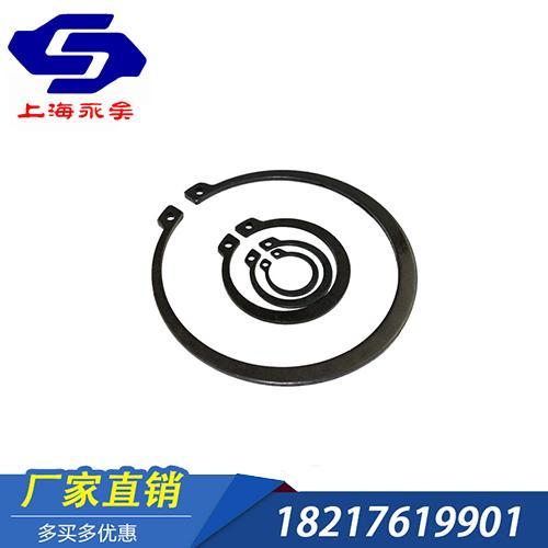 发黑 轴用弹性挡圈 DIN471