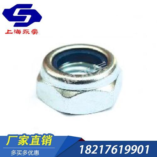ISO 10511- 1997 特薄型尼龙锁紧螺母