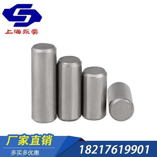 GB119 8.8级 圆柱销 碳钢圆柱销子 销钉 固定销 定位销 GB/T 119.1-2000