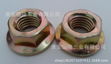 镀彩锌全金属六角法兰面锁紧螺母