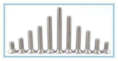 A2 GB818-2000 不锈钢十字盘头机螺钉