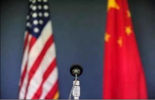 """人民日报:美加征关税的""""极限施压"""