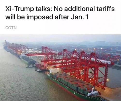 重磅消息!中美双方自2019年1月1日起将不再征收更多关税!