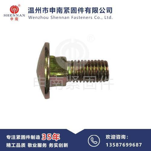 GB14 Q192 大半圆头方颈螺栓