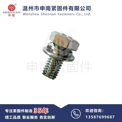 GB9074.17 六角三组合螺栓