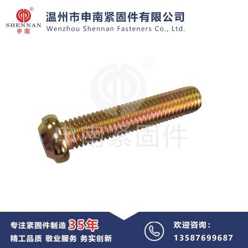 非标-焊接螺栓