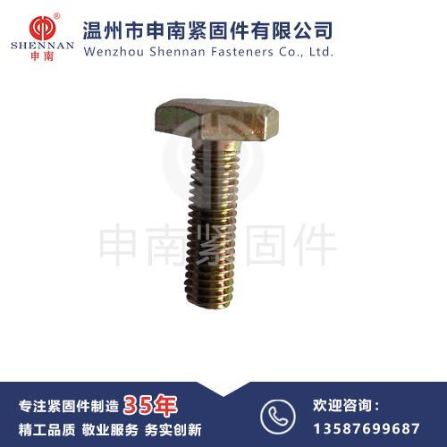GB30 六角头螺栓