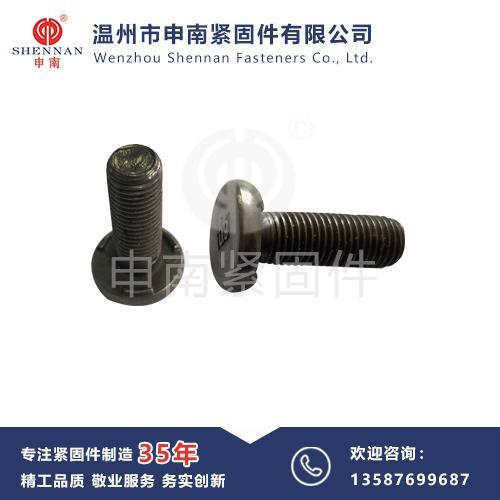 Q198B-承面焊接螺栓
