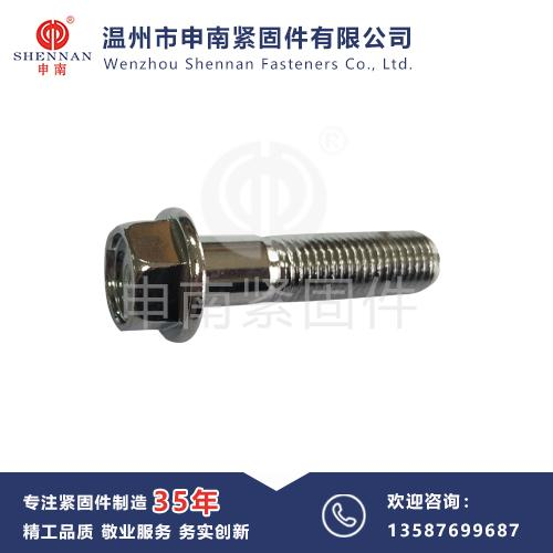 GB5787 六角法兰面螺栓 镀镍