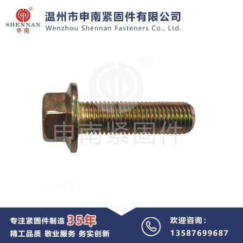 GB5787 六角法兰面螺栓
