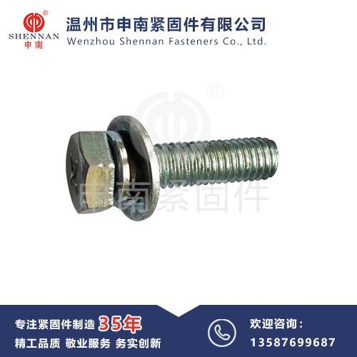 GB9074.17 六角三組合螺栓