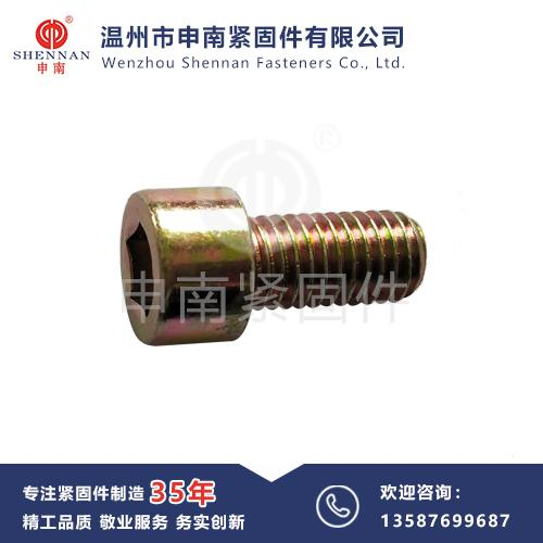 GB70.1 圆柱头内六角螺栓