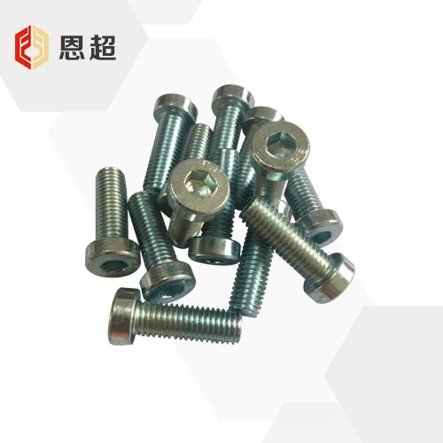 DIN7984 内六角薄头螺钉