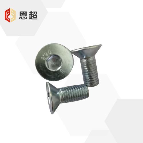 ISO10642 内六角沉头螺钉
