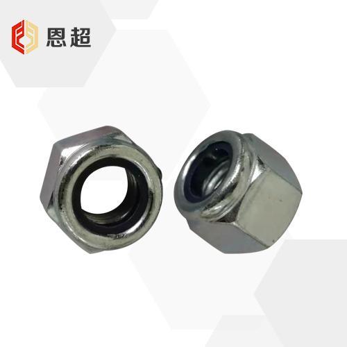 ISO7040 六角尼龙锁紧螺母