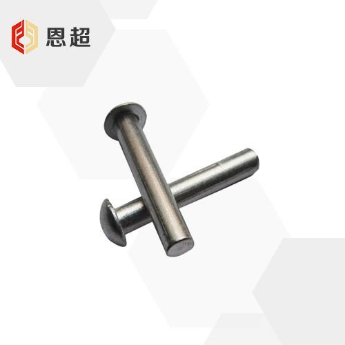 DIN 660 圆头铆钉