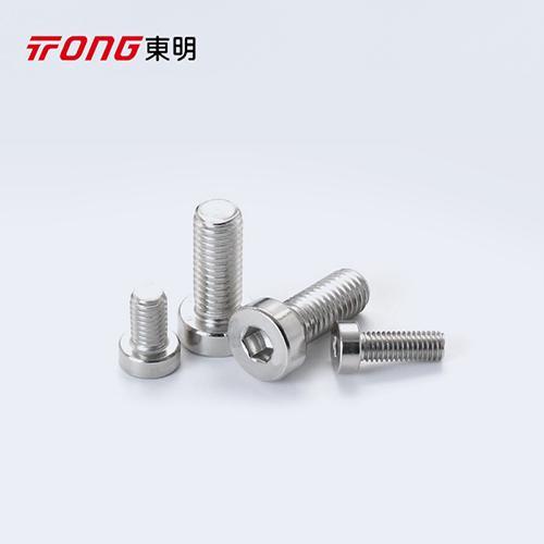 DIN7984 圆柱头机螺钉