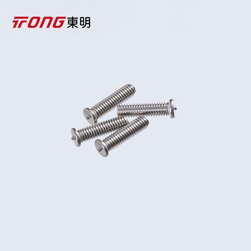 GB /T 902.3-1998 焊接螺钉