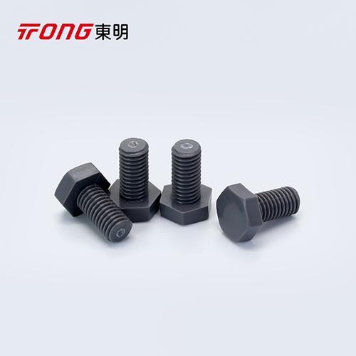 全六角螺丝螺栓(PVC)
