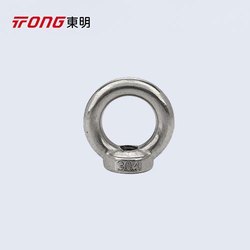 DIN580 吊环螺钉