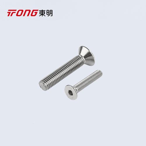 DIN7991 内六角螺钉