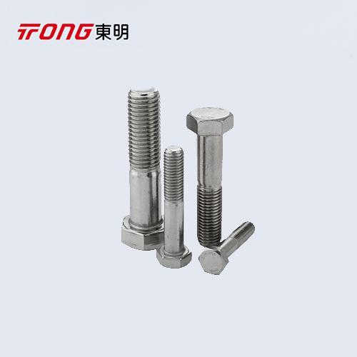 DIN931 半牙外六角螺栓螺丝