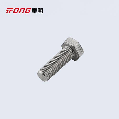 DIN933 外六角螺栓