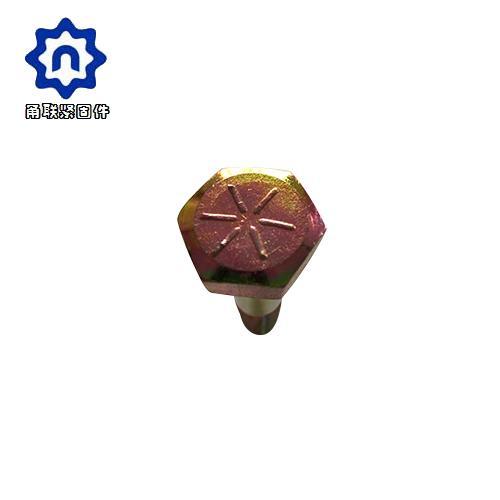 ASME A 193/193M-2015 高溫或高壓下使用的合金鋼和不銹鋼螺栓、螺柱和螺釘