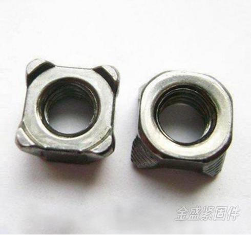 四方焊接螺母 DIN928
