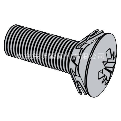 GB/T 9074.10 - 1988 十字槽半沉头螺钉和锥形锁紧垫圈组合