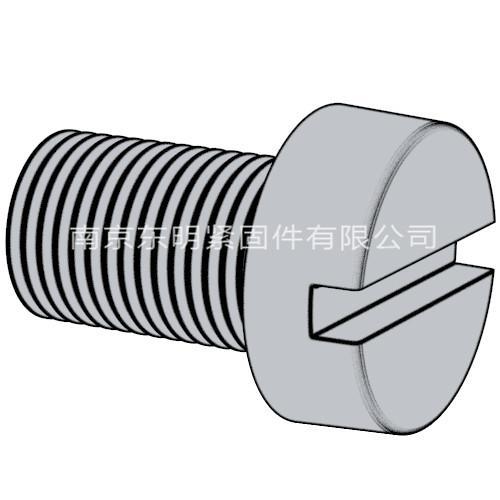 DIN 84 - 1990 开槽圆柱头螺钉
