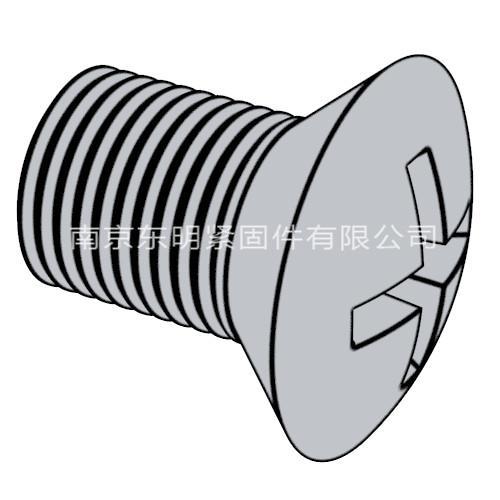 DIN 966 - 1990 十字槽半沉头螺钉