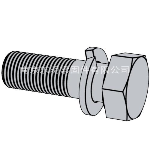 GB/T 9074.15 - 1988 六角頭螺栓和彈簧墊圈組合件