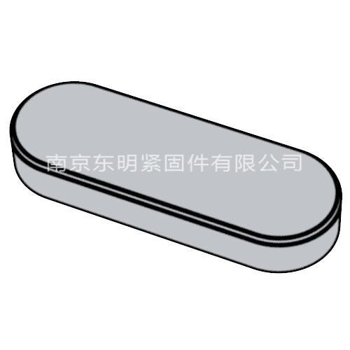 GB/T 1567 - 2003 薄型平键
