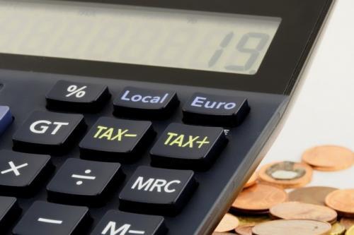 """多部门开年迅疾行动 更大规模减税""""全速开进"""""""