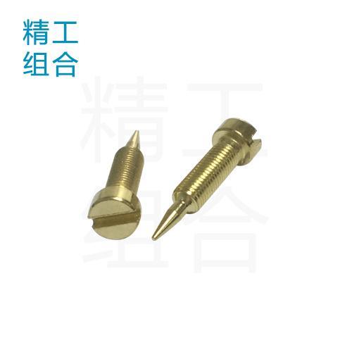 化油器螺丝